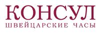 Consul.ru