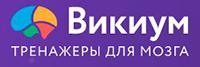 Wikium.ru